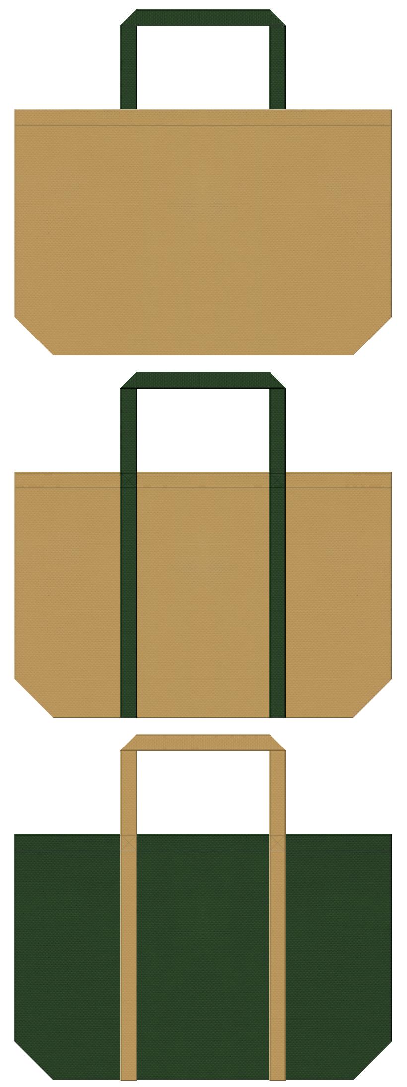 金色系黄土色と濃緑色の不織布ショッピングバッグデザイン。キャンプ・アウトドア用品のショッピングバッグにお奨めです。黒メッシュのポケット縫製でワイルド感がアップします。