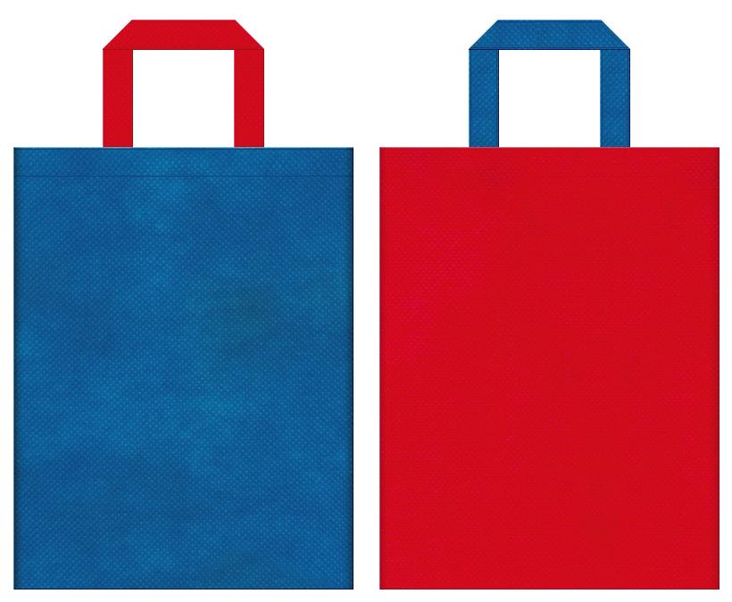 不織布バッグの印刷ロゴ背景レイヤー用デザイン:青色と紅色のコーディネート:おもちゃ・テーマパーク等のキッズ向けイベントにお奨めの配色です。