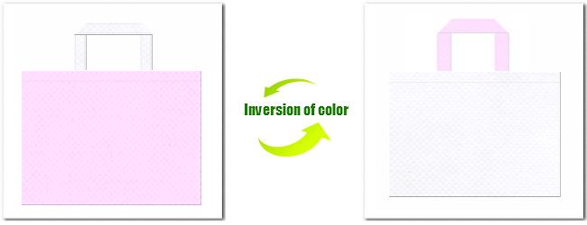 明るいピンク色と白色の不織布バッグ