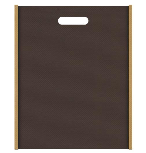 カフェ・ベーカリーにお奨めの不織布小判抜き袋配色デザイン:メインカラーこげ茶色、サブカラー金色系黄土色
