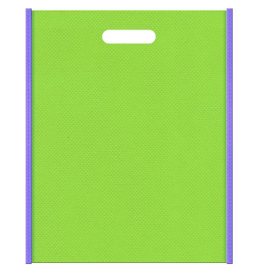 紫陽花風配色の不織布バッグ小判抜きデザイン:メインカラー黄緑色、サブカラー薄紫色。和風柄にお奨めです。