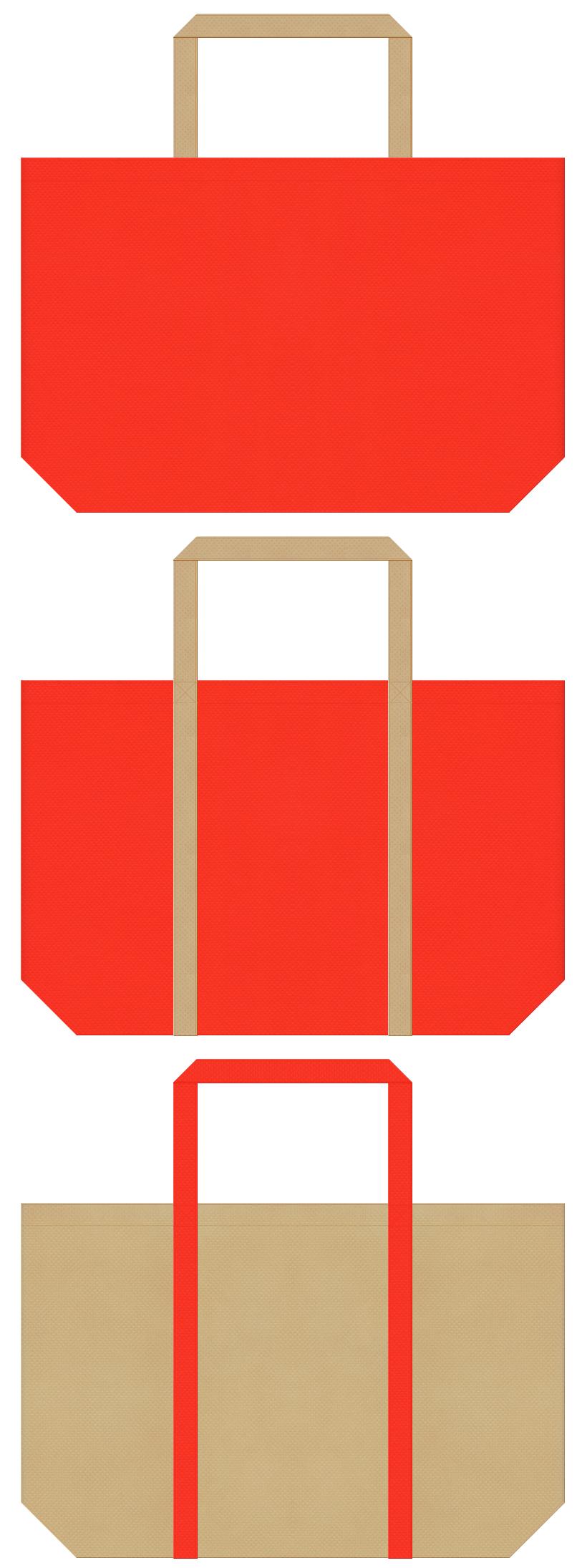 オレンジ色とカーキ色の不織布バッグデザイン。キッチン用品の販促ノベルティーやショッピングバッグにお奨めです。