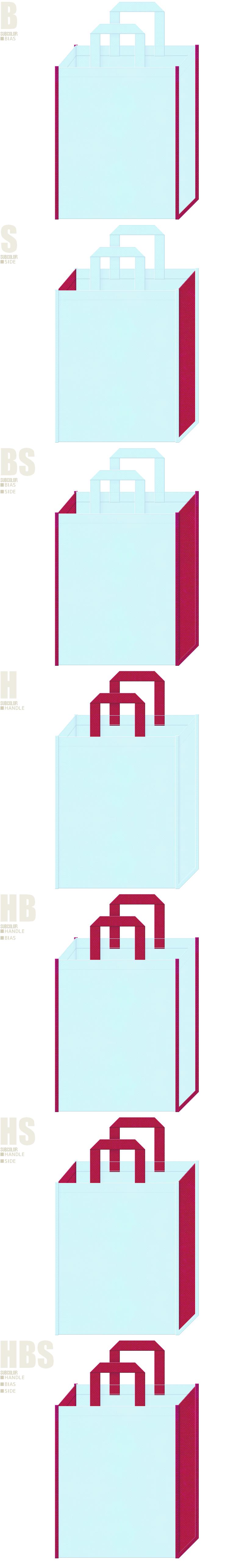 水色と濃いピンク色-7パターンの不織布トートバッグ配色デザイン例:浴衣・トロピカルイメージにお奨めです。