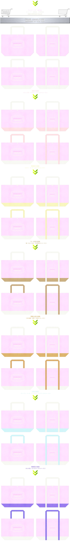 パステルピンク色とオフホワイト色をメインに使用した、ガーリーデザインの不織布ショッピングバッグのカラーシミュレーション:ウェディング・母の日・スイーツ・乳製品・手芸用品のショッピングバッグにお奨めです。