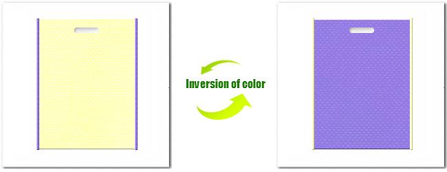 不織布小判抜平袋:クリームイエローとNo.32ミディアムパープルの組み合わせ