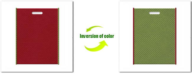 不織布小判抜き袋:No.25ローズレッドとNo.34グラスグリーンの組み合わせ