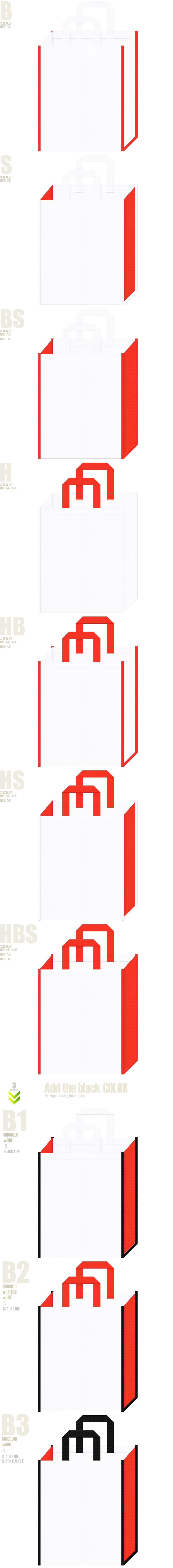 展示会用バッグ・スポーツイベント・サプリメント・ビタミン・キッチン用品・レシピ・クッキング・料理教室・学校・学園・オープンキャンパスにお奨めの不織布バッグデザイン:白色とオレンジ色のコーデ10パターン