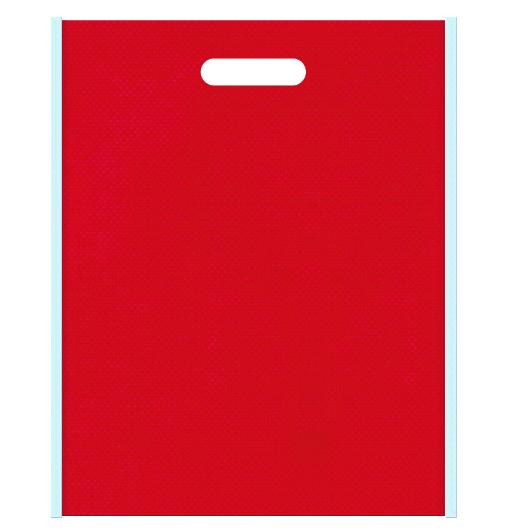 不織布バッグ小判抜き メインカラー水色とサブカラー紅色の色反転
