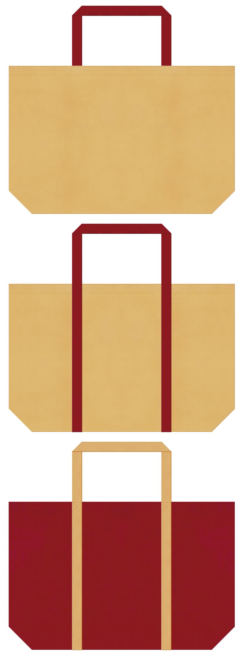 薄黄土色とエンジ色の不織布バッグデザイン:伝統工芸・演芸場のノベルティにお奨めです。