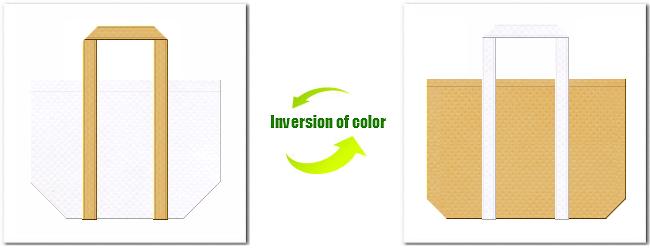 不織布No.15ホワイトと不織布No.8ライトサンディーブラウンの組み合わせのショッピングバッグ