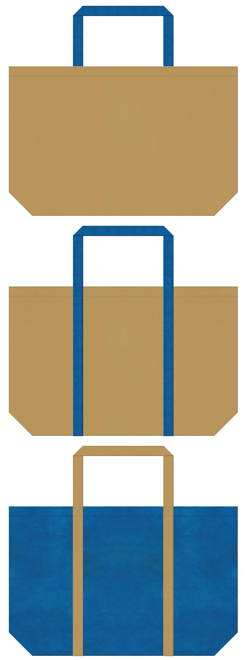 マスタード色と青色の不織布ショッピングバッグデザイン。