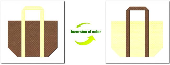 不織布No.7コーヒーブラウンと不織布クリームイエローの組み合わせのショッピングバッグ