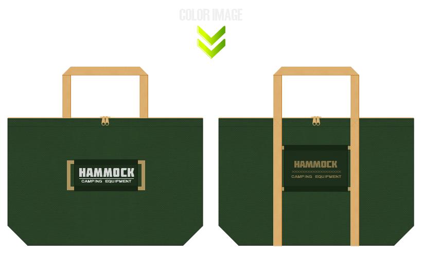 濃緑色・深緑色と薄黄土色の不織布バッグデザイン:ハンモック・キャンプ用品のショッピングバッグ