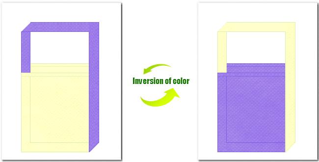 薄黄色と薄紫色の不織布ショルダーバッグのデザイン