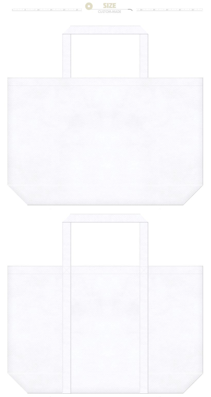 白色の不織布バッグにお奨めのイメージ:白寿・鶴・白鳥・雪・病院・歯・ブラウス・ワイシャツ・ウェディング・花・かき氷・牛乳・コスメ・貝殻・砂浜