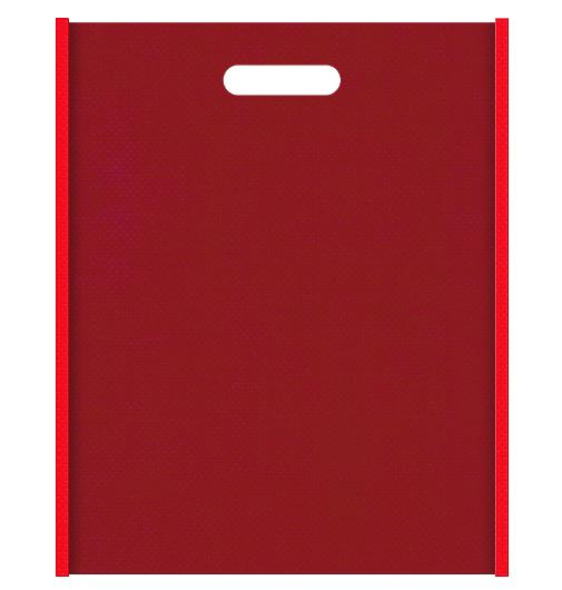 母の日ギフトにお奨めの不織布小判抜き袋デザイン。メインカラー赤色とサブカラーエンジ色の色反転