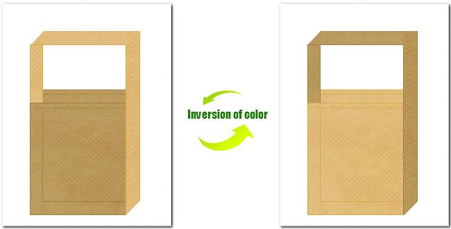 マスタード色と薄黄土色の不織布ショルダーバッグのデザイン