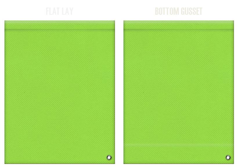 不織布ショルダーバッグのカラーシミュレーション:黄緑色