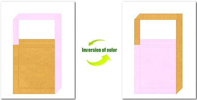 黄土色と明ピンク色の不織布ショルダーバッグのデザイン