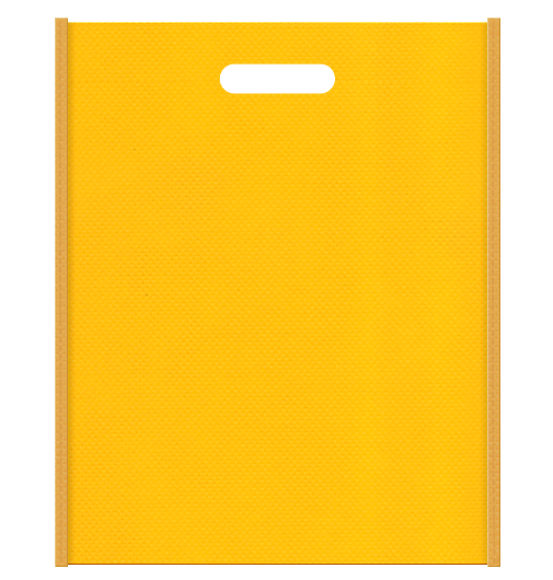 不織布小判抜き袋 メインカラー黄色、サブカラー黄土色