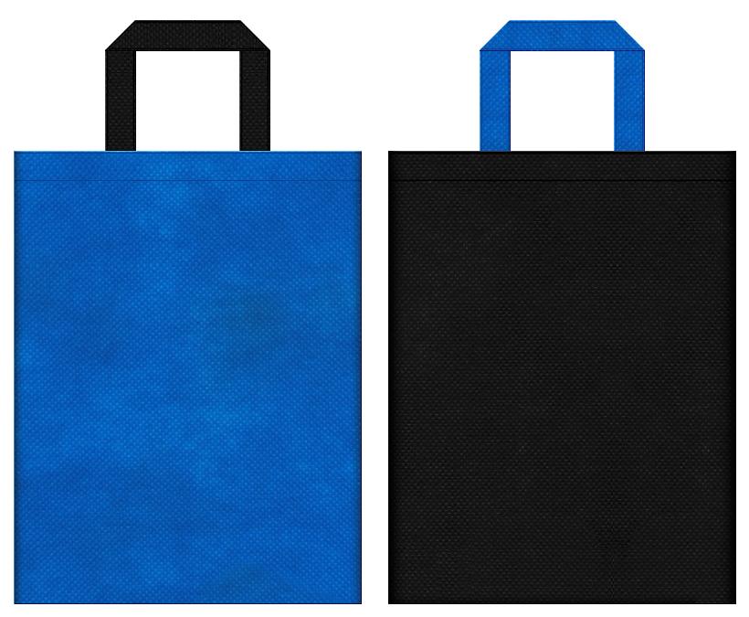 不織布トートバッグ 不織布カラーNo.22スカイブルーとNo.9ブラックの組み合わせ