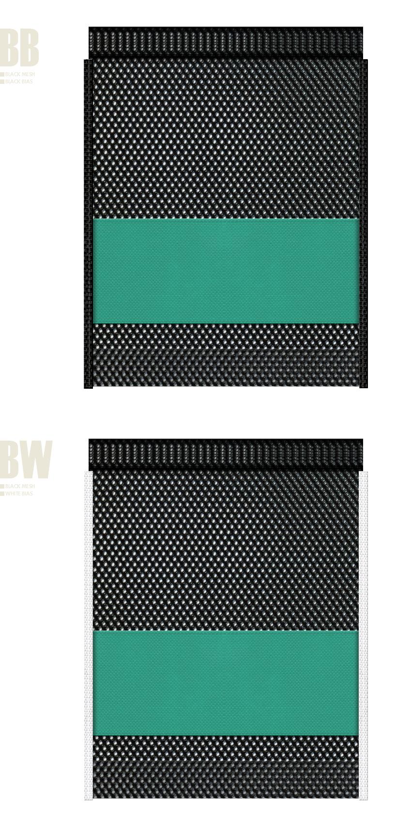 黒色メッシュと青緑色不織布のメッシュバッグカラーシミュレーション:キャンプ用品・アウトドア用品・スポーツ用品・シューズバッグにお奨め