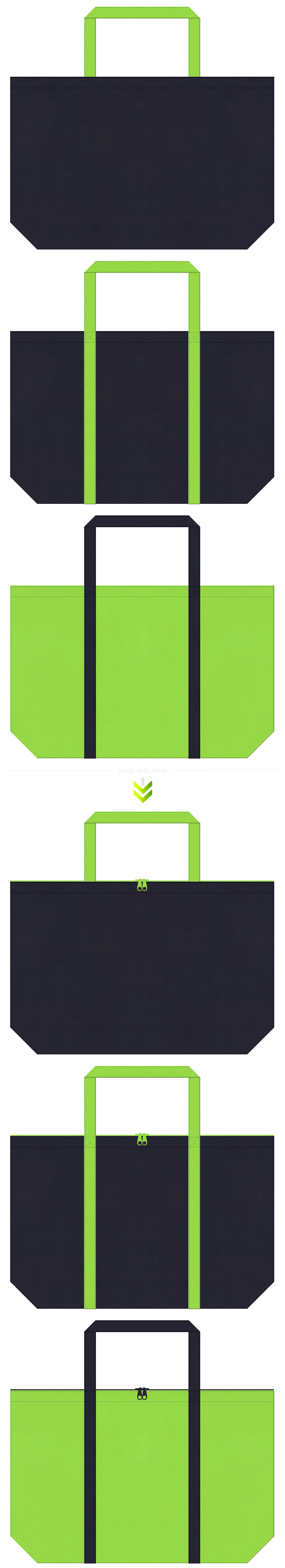 釣具・ダイビング・サイクリング・自転車イベント・ロードレース・ユニフォーム・運動靴・アウトドア・スポーツイベント・スポーティーファッション・スポーツ用品のショッピングバッグ・ランドリーバッグにお奨めの不織布バッグデザイン:濃紺色と黄緑色のコーデ