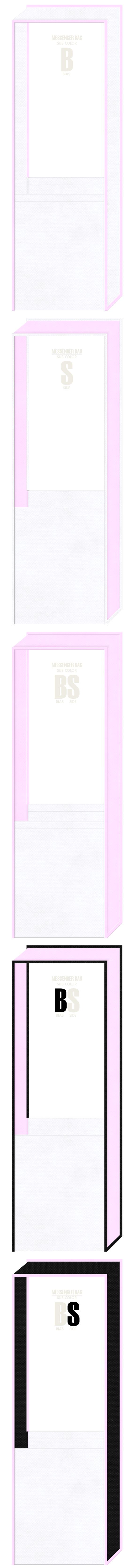 スポーツイベントにお奨め:白色・パステルピンク色・黒色の3色を使用した、不織布メッセンジャーバッグのデザイン