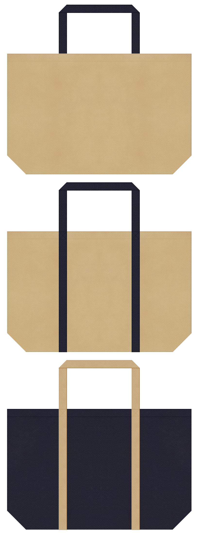 学校・オープンキャンパス・学習塾・専門書・書籍・レッスンバッグ・インディゴデニム・ジーパン・カジュアル・アウトレットのショッピングバッグにお奨めの不織布バッグデザイン:カーキ色と濃紺色のコーデ