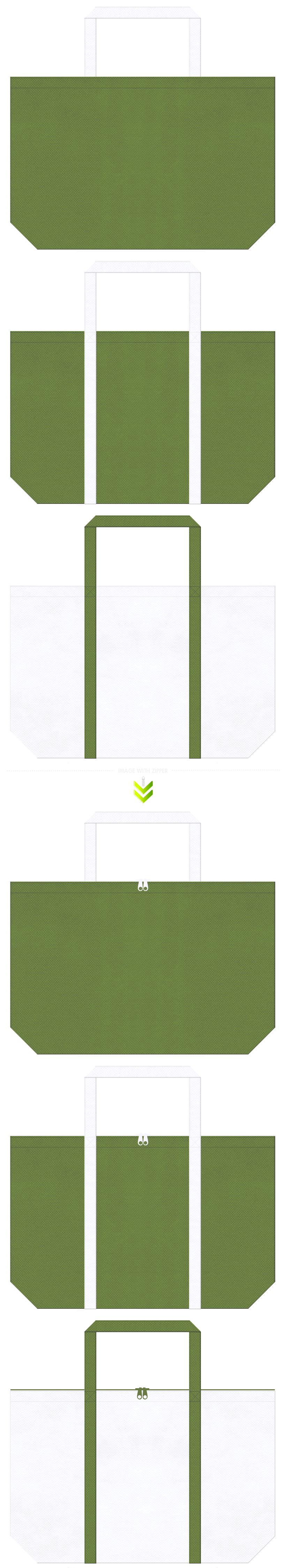 草色と白色の不織布バッグデザイン。