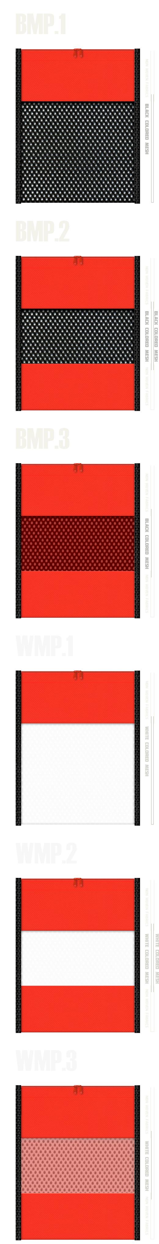 メッシュポーチのカラーシミュレーション:黒色・白色メッシュとオレンジ色不織布の組み合わせ