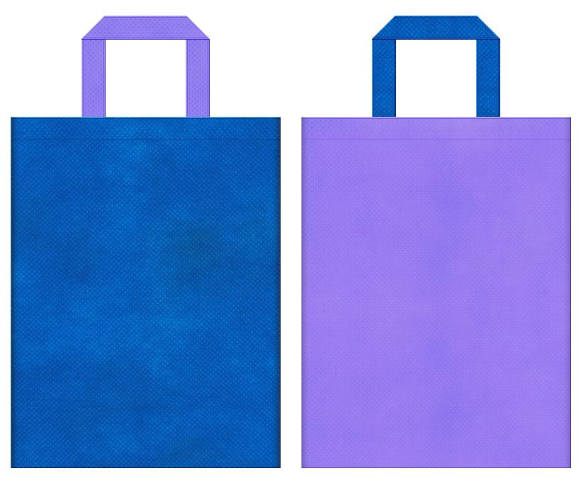 不織布トートバッグ 不織布カラーNo.22スカイブルーとNo.32ミディアムパープルの組み合わせ