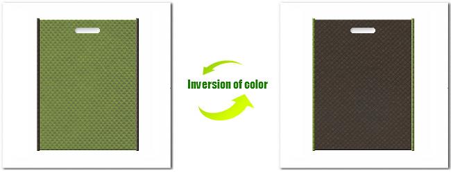 不織布小判抜き袋:No.34グラスグリーンとNo.40ダークコーヒーブラウンの組み合わせ