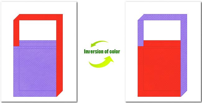 薄紫色とオレンジ色の不織布ショルダーバッグのデザイン