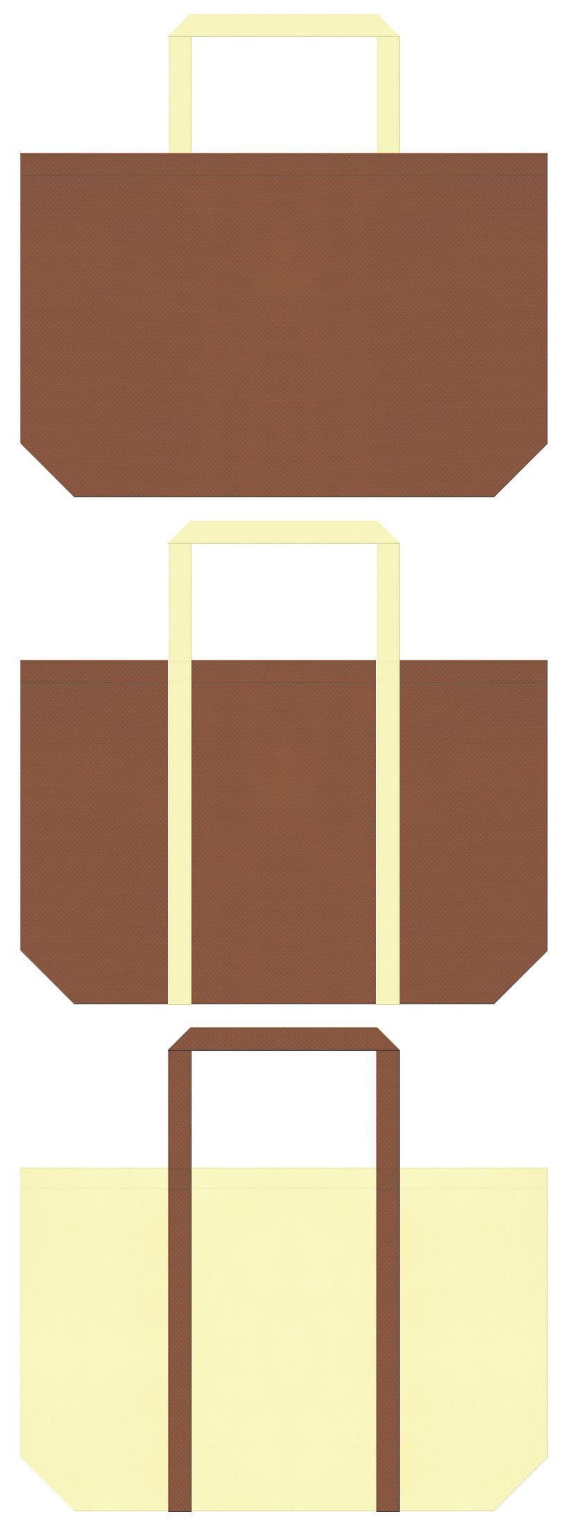 茶色と薄黄色の不織布バッグデザイン。ベーカリーショップのショッピングバッグにお奨めです。クリームパン風。