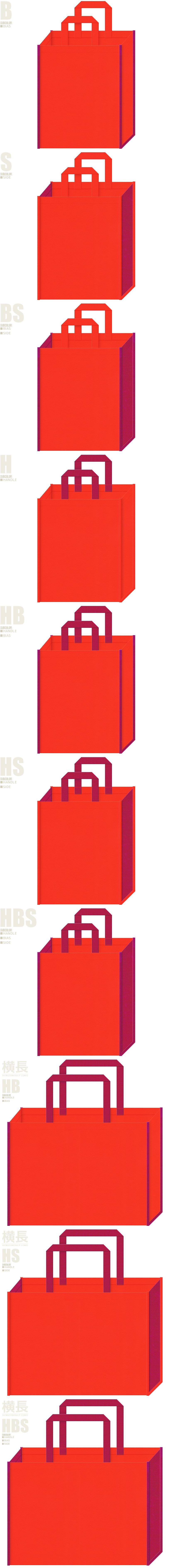 南国リゾート・フルーツ・カクテル・トロピカルなイメージにお奨めの不織布バッグデザイン:オレンジ色と濃いピンク色の配色7パターン