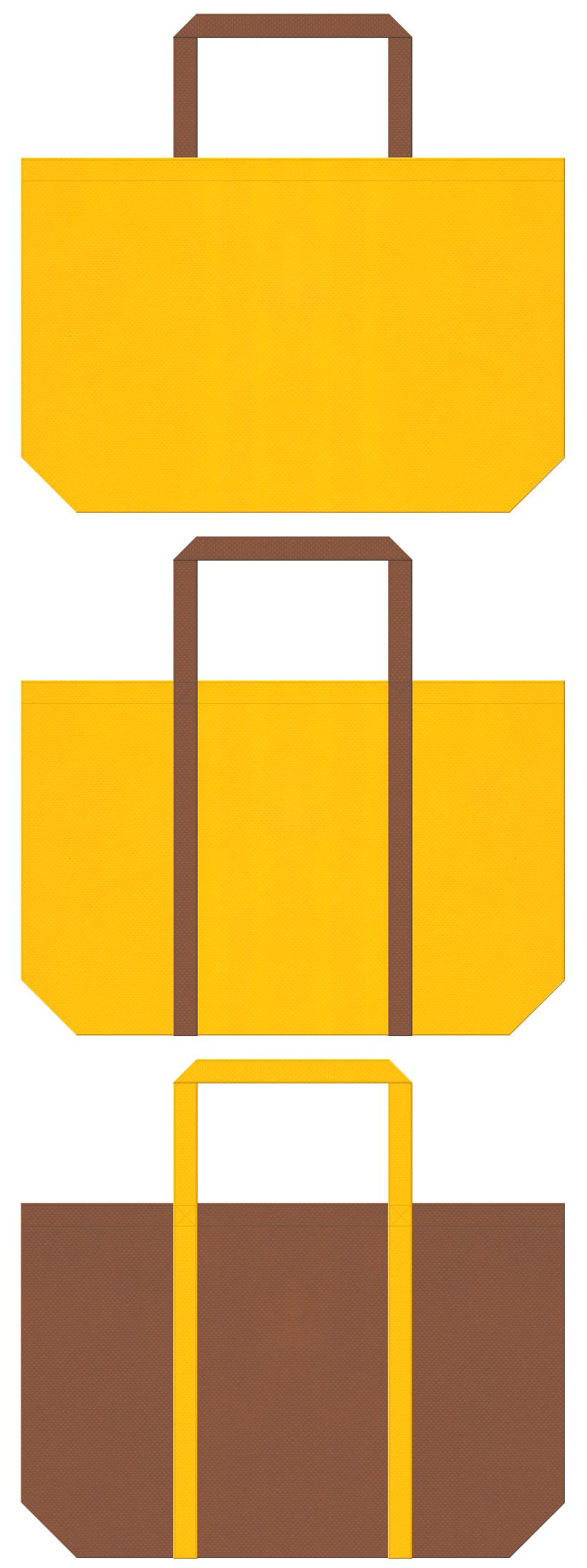 養蜂場・はちみつ・いちょうの木・サラダ油・フライヤー・バーベキュー・キャンプ用品・キッチン用品・和菓子・焼きいも・スイートポテト・ロールケーキ・カステラ・マロンケーキ・スイーツ・ベーカリーショップにお奨めの不織布バッグデザイン:黄色と茶色のコーデ