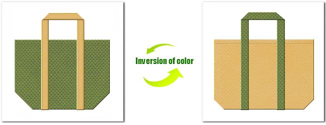 不織布No.34グラスグリーンと不織布No.8ライトサンディーブラウンの組み合わせのエコバッグ