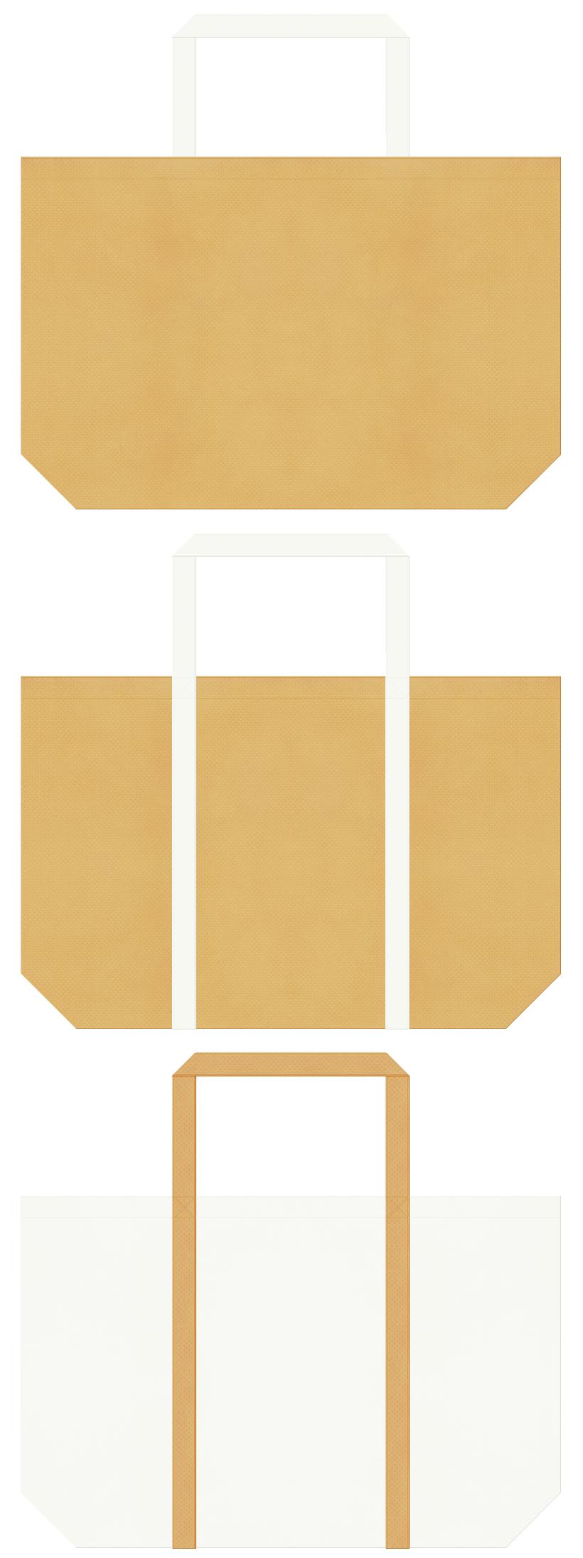 薄黄土色とオフホワイト色の不織布バッグデザイン。ロールケーキのイメージでベーカリショップにお奨めの配色です。