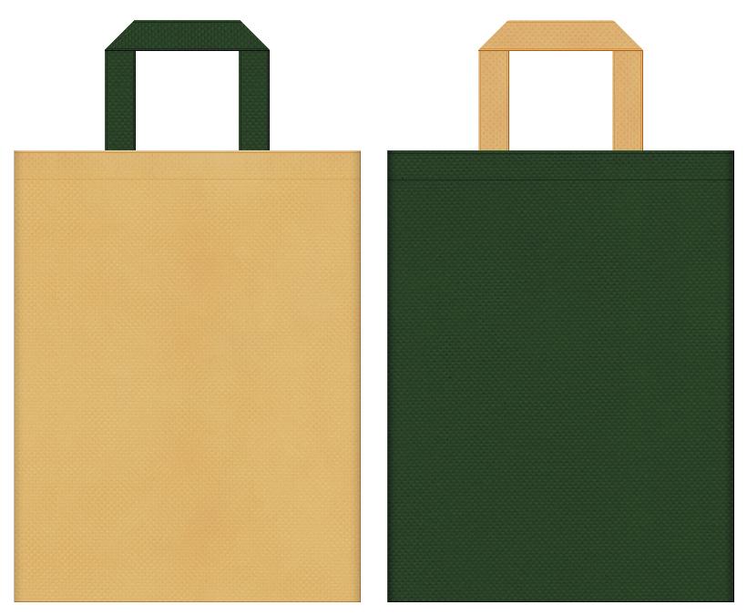 探検・ジャングル・恐竜・サバンナ・サファリ・ラリー・アニマル・テント・タープ・チェア・キャンプ・園芸・DIY・アウトドア・動物園・テーマパークのイベントにお奨めの不織布バッグデザイン:薄黄土色と濃緑色のコーディネート