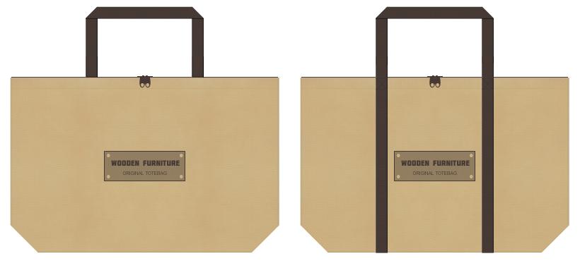 カーキ色とこげ茶色の不織布ショッピングバッグのコーデ:木製インテリアにお奨めのカラーです。