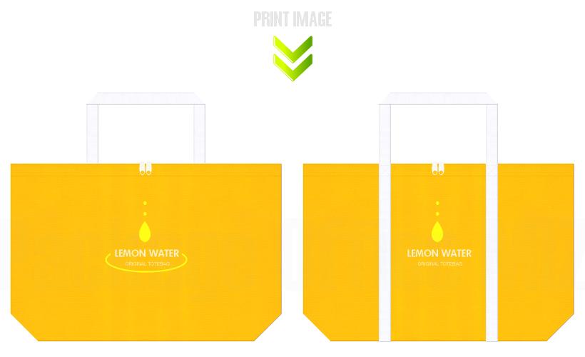 黄色と白色の不織布ショッピングバッグデザイン例:レモンのイメージにお奨めの配色です。