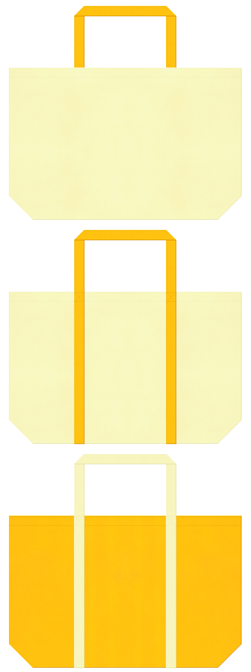 薄黄色と黄色の不織布マイバッグデザイン。バナナ風の配色
