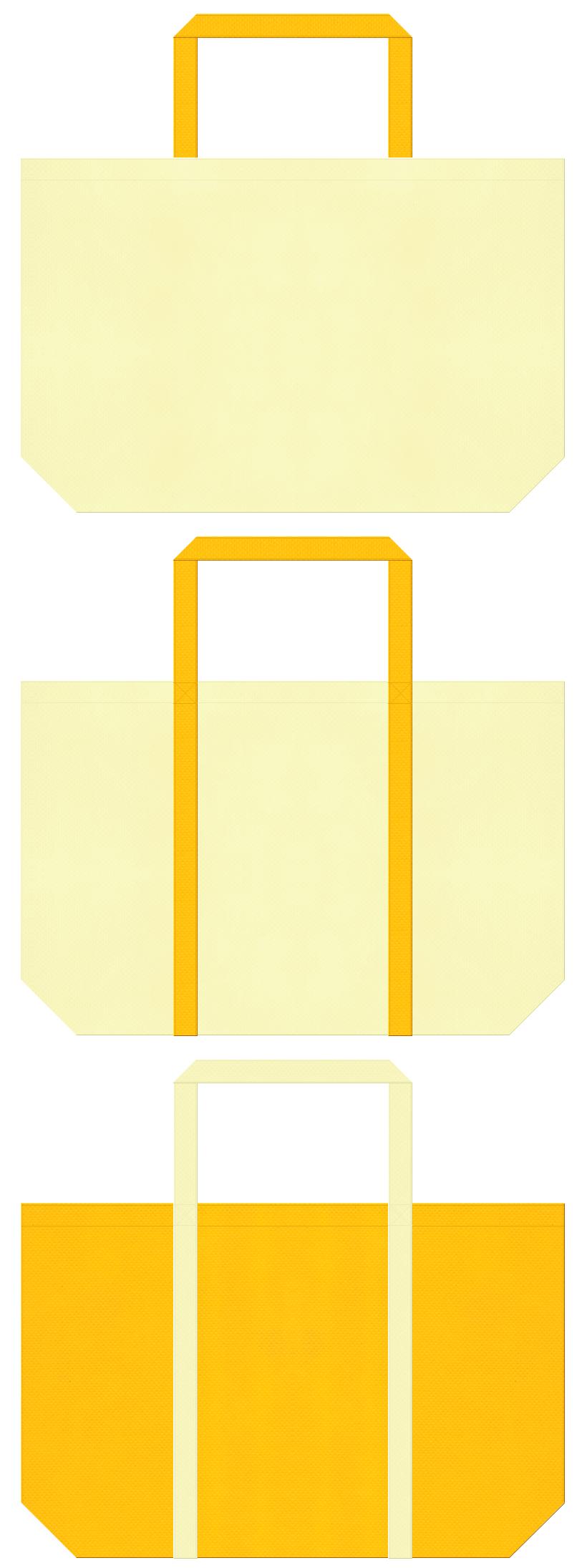 交通安全・通園バッグ・エンジェル・たまご・ひよこ・バター・ポテト・コーンスープ・レモン・バナナ・グレープフルーツ・ビタミン・菜の花・テーマパークにお奨めの不織布バッグデザイン:薄黄色と黄色のコーデ