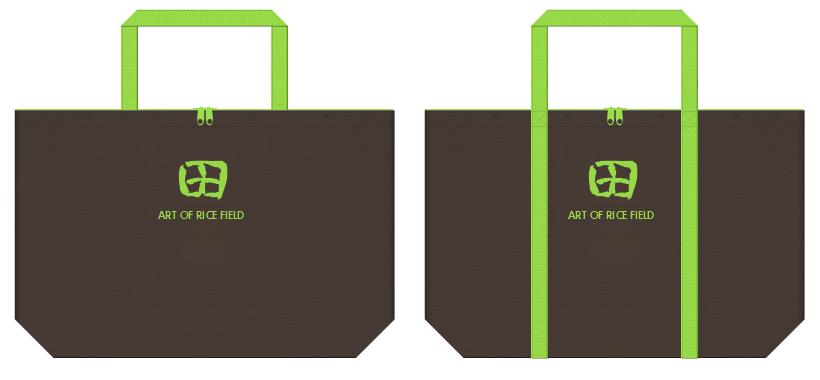 不織布バッグのデザイン:田んぼアート