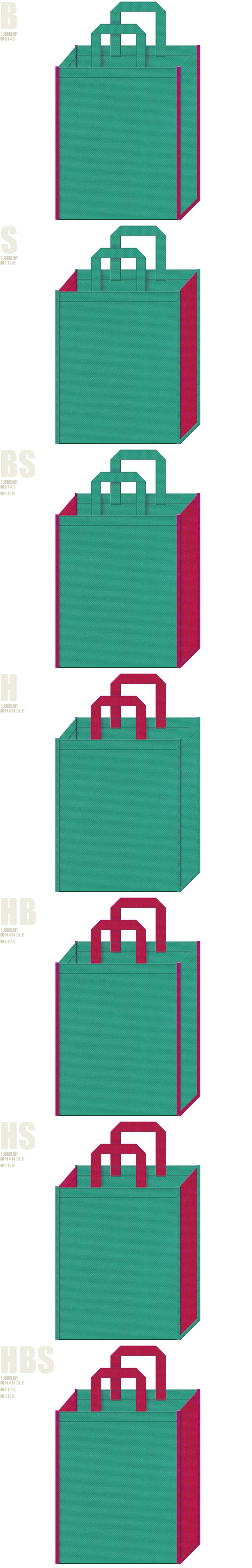 青緑色と濃いピンク色、7パターンの不織布トートバッグ配色デザイン例。南国の島旅行のバッグノベルティにお奨めです。トロピカル・南国の鳥のイメージ。