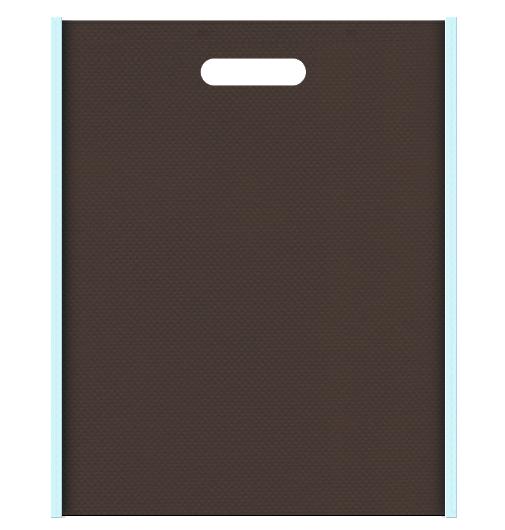ミントチョコレート風配色の不織布小判抜き袋デザイン:メインカラーこげ茶色、サブカラー水色