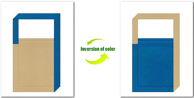カーキ色と青色の不織布ショルダーバッグのデザイン