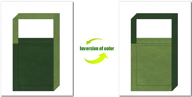 濃緑色と草色の不織布ショルダーバッグのデザイン