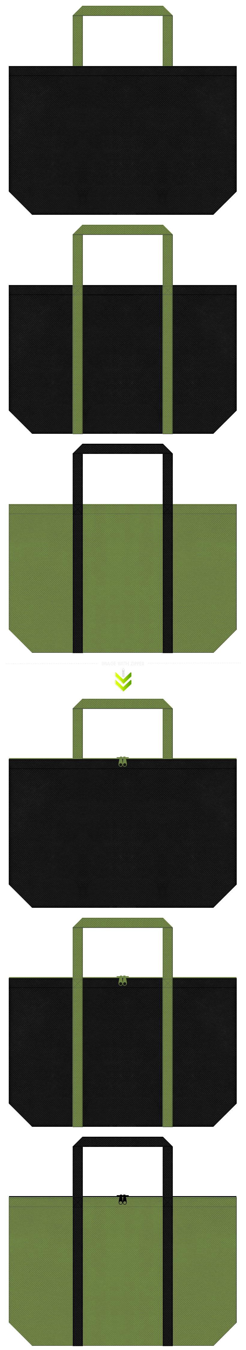 屋根瓦・武道・剣道・弓道・書道・お城イベント・和風催事のノベルティにお奨めの不織布バッグデザイン:黒色と草色のコーデ